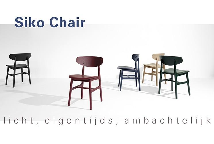 Amsterdam Design Meubels : Anno design meubels voor thuis kantoor en werkomgeving
